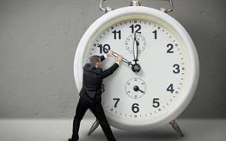 Срок исковой давности по административным правонарушениям