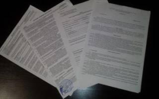Договор купли продажи автоприцепа легкового