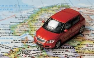Сколько стоит растаможить белорусскую машину в России