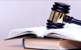 Форма жалобы на постановление об административном правонарушении