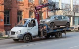 Как обжаловать незаконную эвакуацию автомобиля
