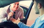 Типовой договор аренды автомобиля у физического лица
