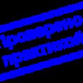 Договор залога транспортного средства между физическими лицами