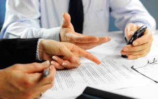 Договор дарения движимого имущества между родственниками