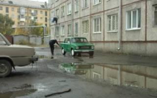 Почему нельзя мыть машину во дворе
