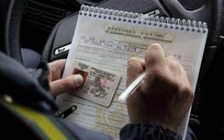 С какого момента водитель считается лишенным прав