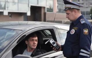 Как проводится освидетельствование на алкогольное опьянение водителя