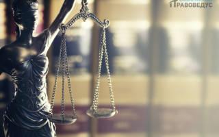 Административные правонарушения