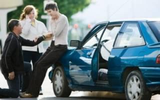 Что делать если врезался в дорогую машину