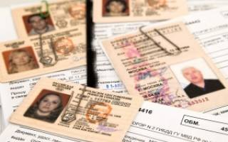 Можно ли заменить водительские права раньше срока