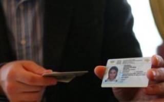 Можно ли сократить срок лишения водительских прав