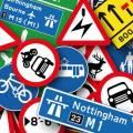 Что означает дорожный знак очки