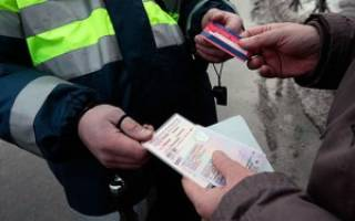 Задолженность по алиментам лишение водительских прав