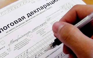 Как вернуть подоходный налог за учебу