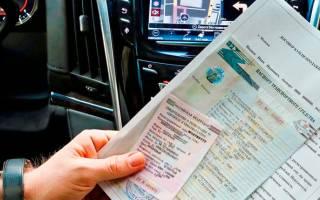Как узнать о регистрации автомобиля новым владельцем