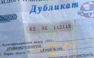 Как восстановить документы на машину без хозяина