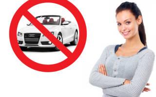 Как обезопасить себя от покупки залогового автомобиля