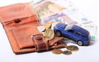 Списывается ли транспортный налог через три года
