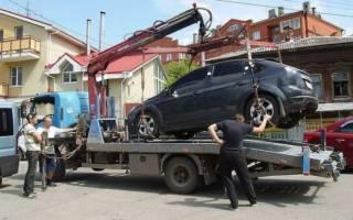 Как забрать автомобиль со штрафстоянки после ДТП