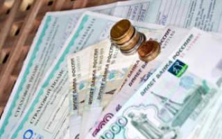 Как оспорить сумму выплаты по ОСАГО