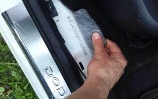 Машина в розыске по ДТП как проверить