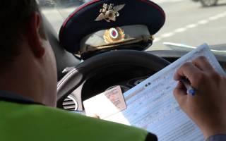 Штраф за использование газового оборудования на авто