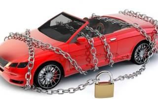 Как продать авто с ограничением на регистрацию
