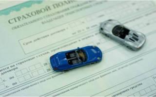Проверка полиса ОСАГО по VIN автомобиля