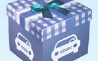 Договор дарения транспортного средства образец
