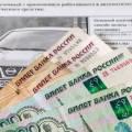 Наказание за несвоевременную постановку на учет автомобиля