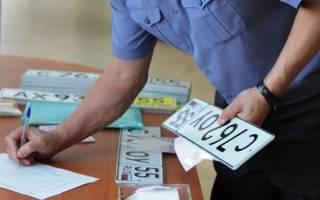 Какие копии документов нужны для регистрации автомобиля