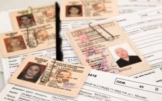 Сменила фамилию надо ли менять водительское удостоверение