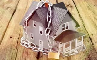 Где продается имущество арестованное судебными приставами
