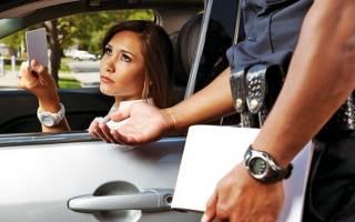 Штраф за отсутствие регистрации автомобиля