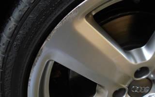 Как убрать царапины с автомобильного диска