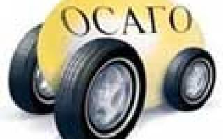 Электронный полис ОСАГО плюсы и минусы