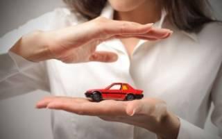 Может ли страховать автомобиль не собственник