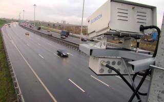 Как работает камера видеофиксации скорости