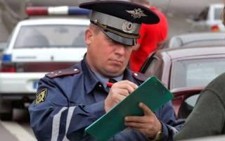 Правила заполнения протокола об административном правонарушении