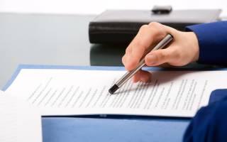 Договор автокредитования образец