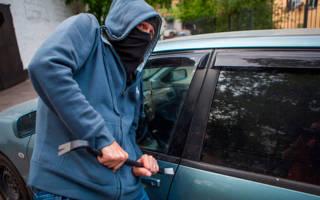 Как проверить авто на угон в России