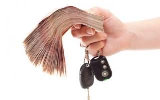 Если закончился ПТС и надо продать машину