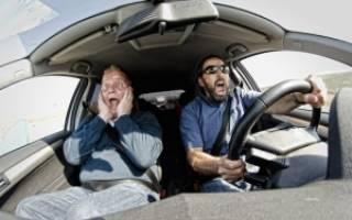 Наказание за агрессивное вождение
