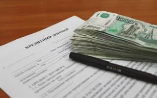 Отказ от потребительского кредита после подписания договора