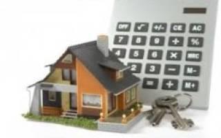 Как стать оценщиком недвижимости в России