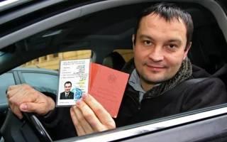 Действительны ли водительские права старого образца